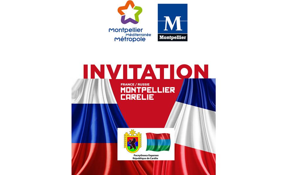 Invitation à la conférence de présentation du Ministre de l'Economie de Carésie